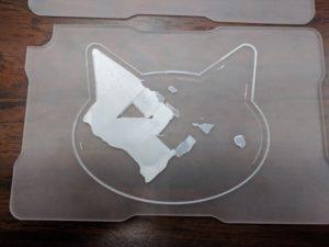 Fleks3D Druckplatte